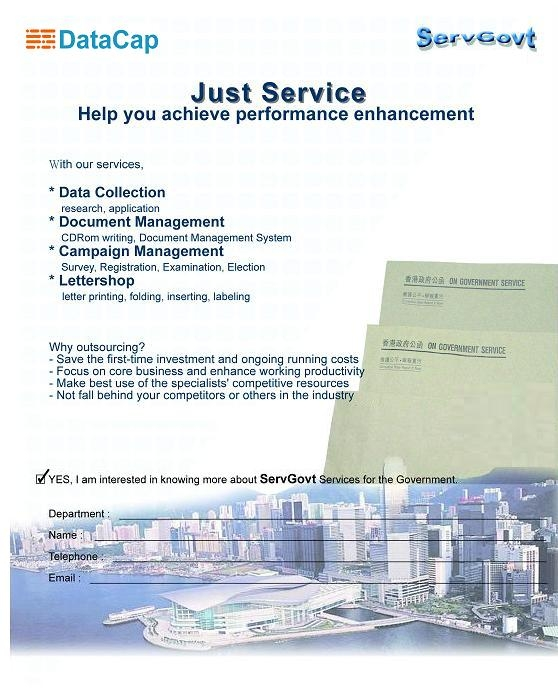 Just Service - Help you achieve performance enhancment