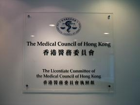 The Medical Council of Hong Kong Election Project 2003